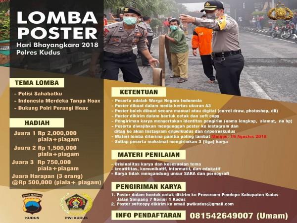 Lomba Poster Hari Bhayangkara 2018 Polres Kudus